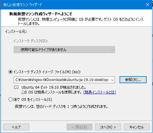 f:id:shigeo-t:20200123091803p:plain