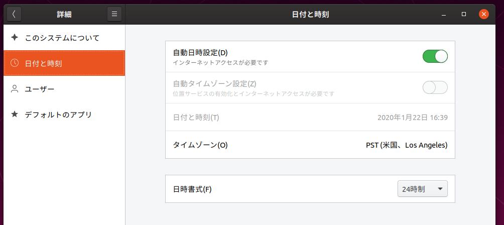 f:id:shigeo-t:20200123093941p:plain