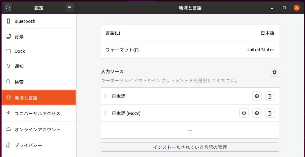 f:id:shigeo-t:20200123094314p:plain