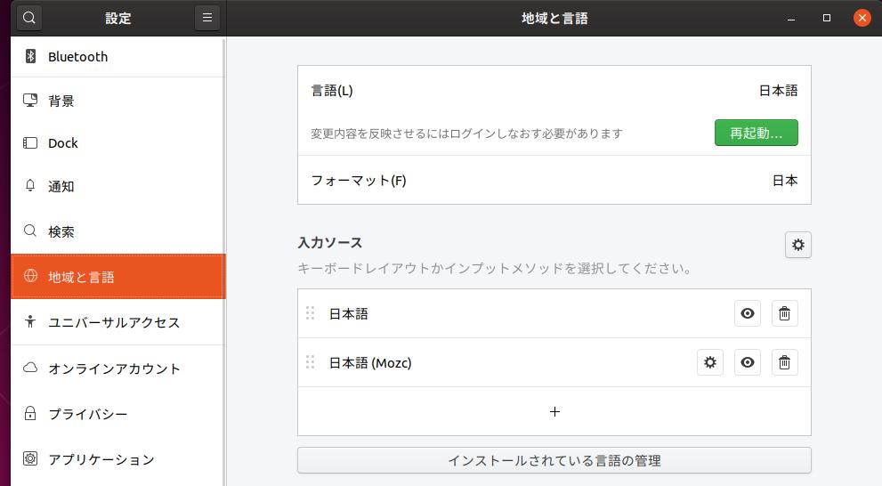 f:id:shigeo-t:20200123094558p:plain