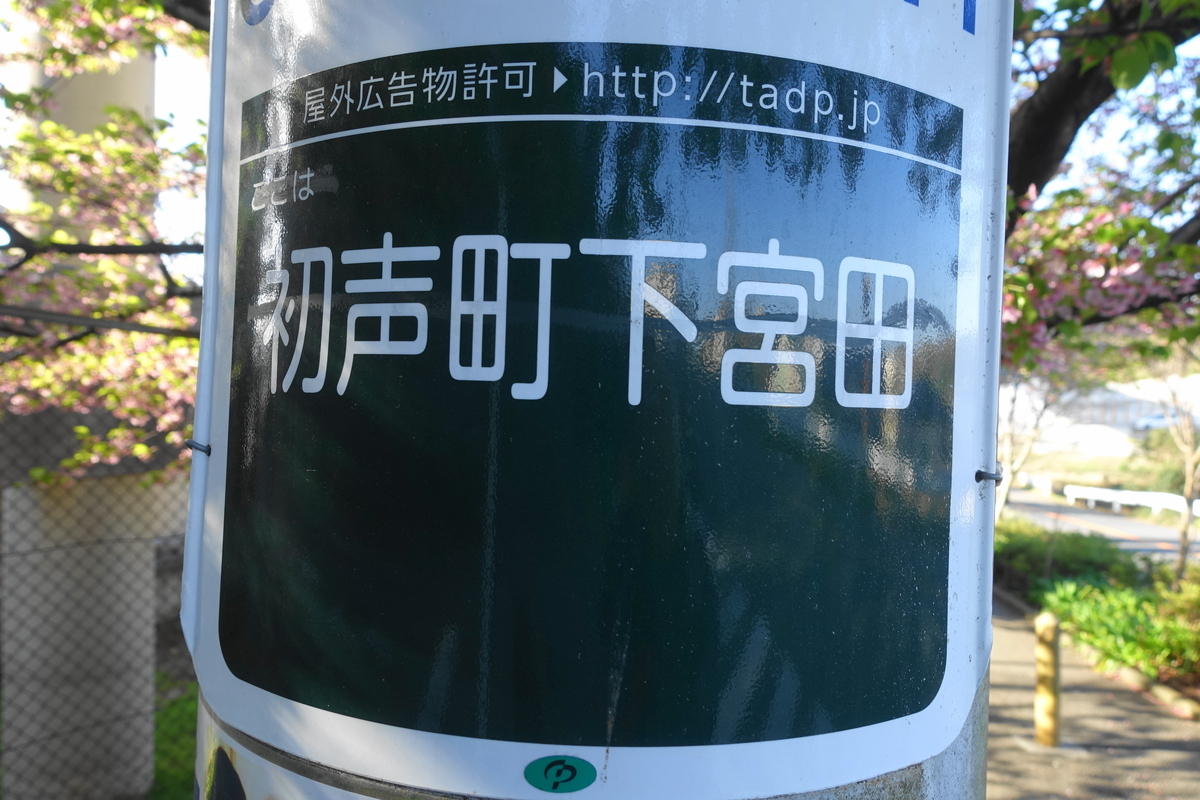 f:id:shigeo-t:20200223114026j:plain