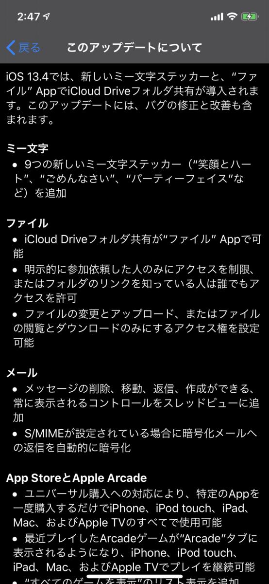 f:id:shigeo-t:20200325031028p:plain