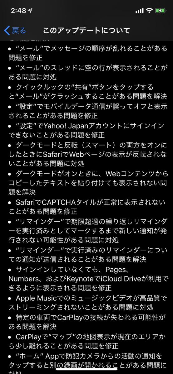 f:id:shigeo-t:20200325031052p:plain