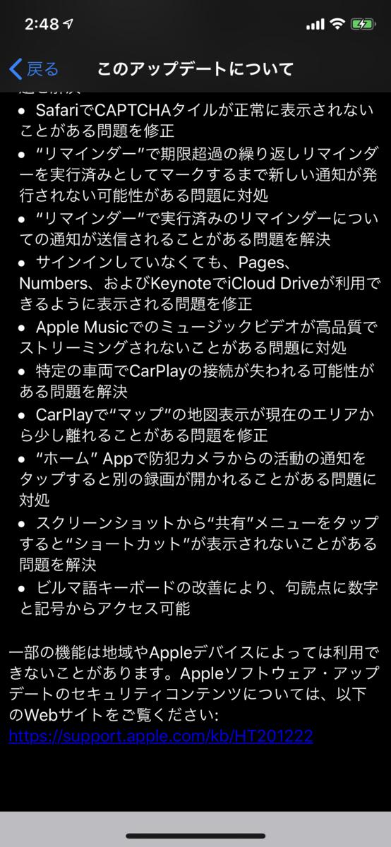 f:id:shigeo-t:20200325031117p:plain