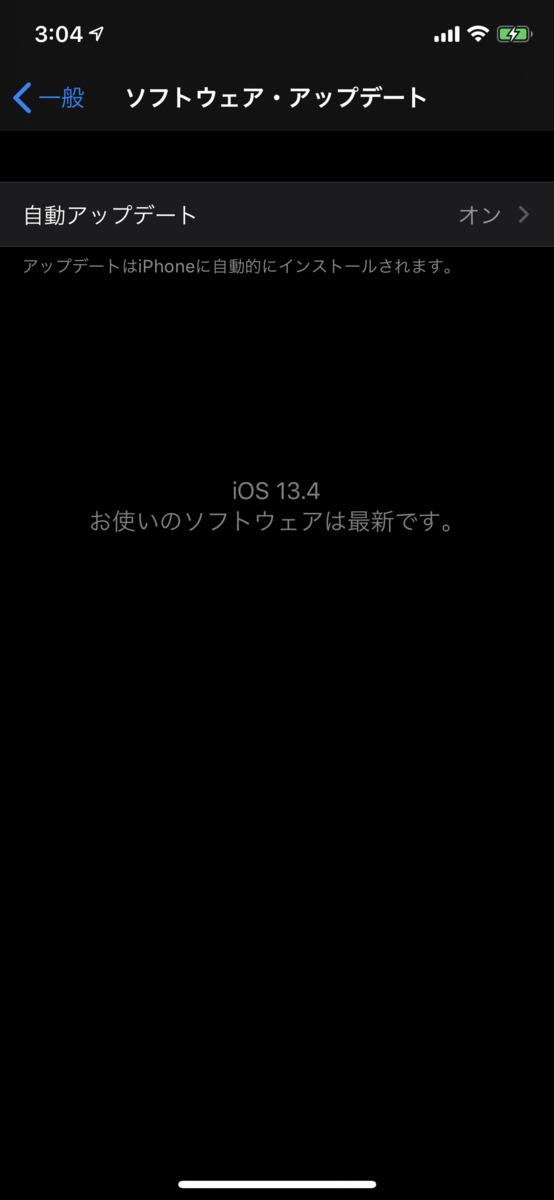 f:id:shigeo-t:20200325031340p:plain
