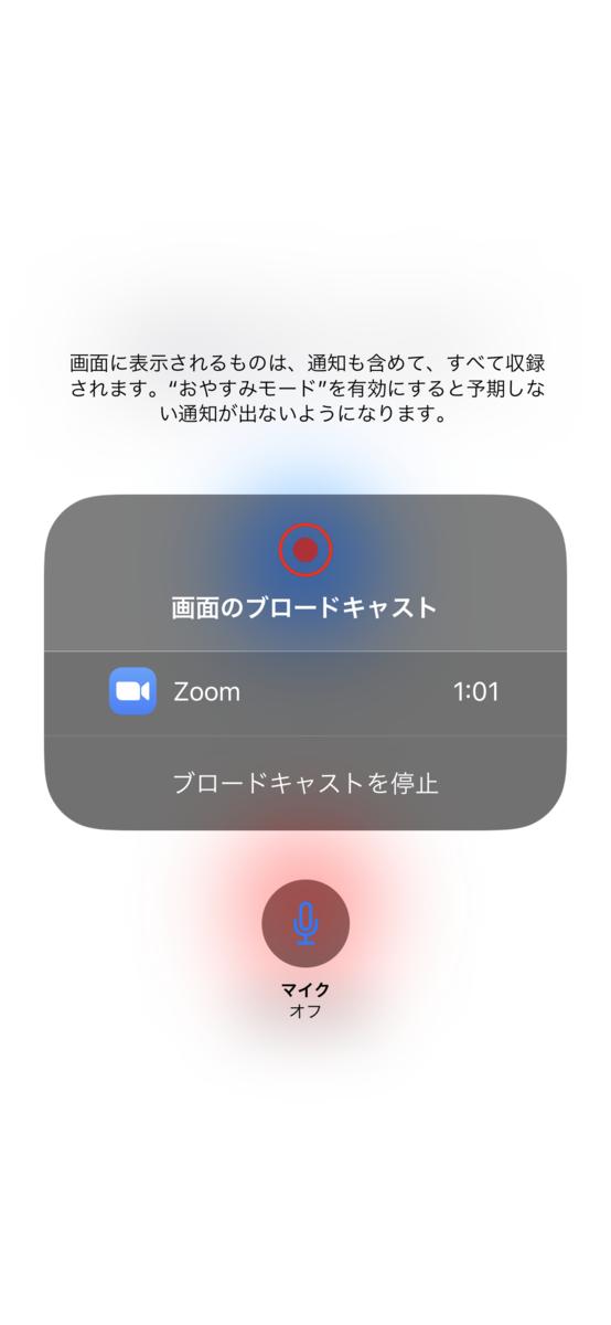 f:id:shigeo-t:20200326115940p:plain