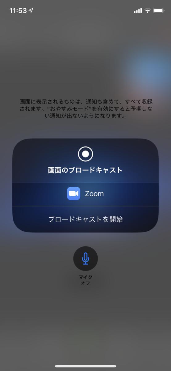 f:id:shigeo-t:20200326120008p:plain