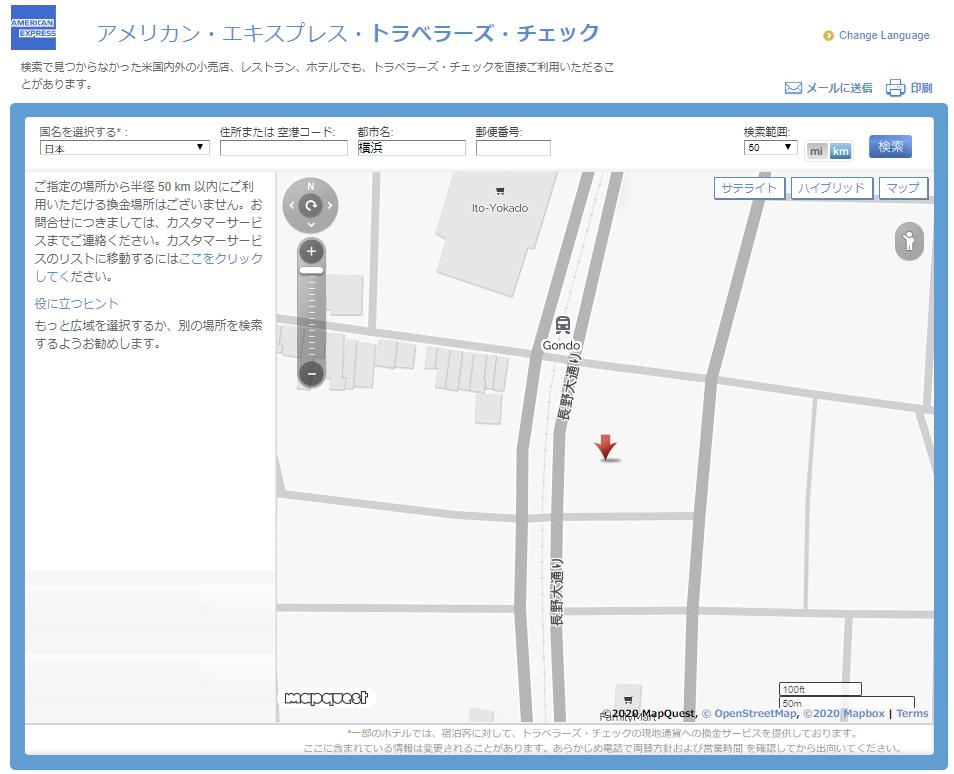 f:id:shigeo-t:20200403121803p:plain