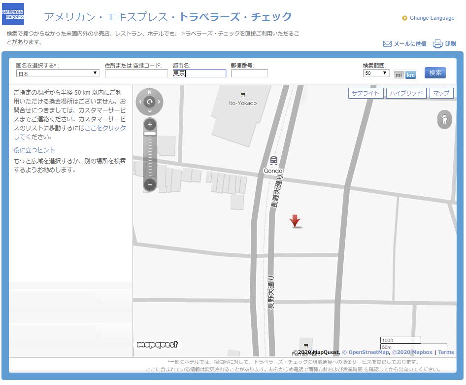 f:id:shigeo-t:20200403122208p:plain