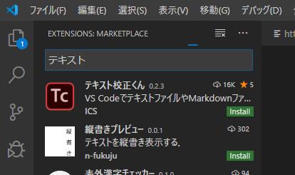 f:id:shigeo-t:20200416102446p:plain