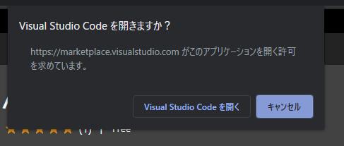 f:id:shigeo-t:20200416103639p:plain