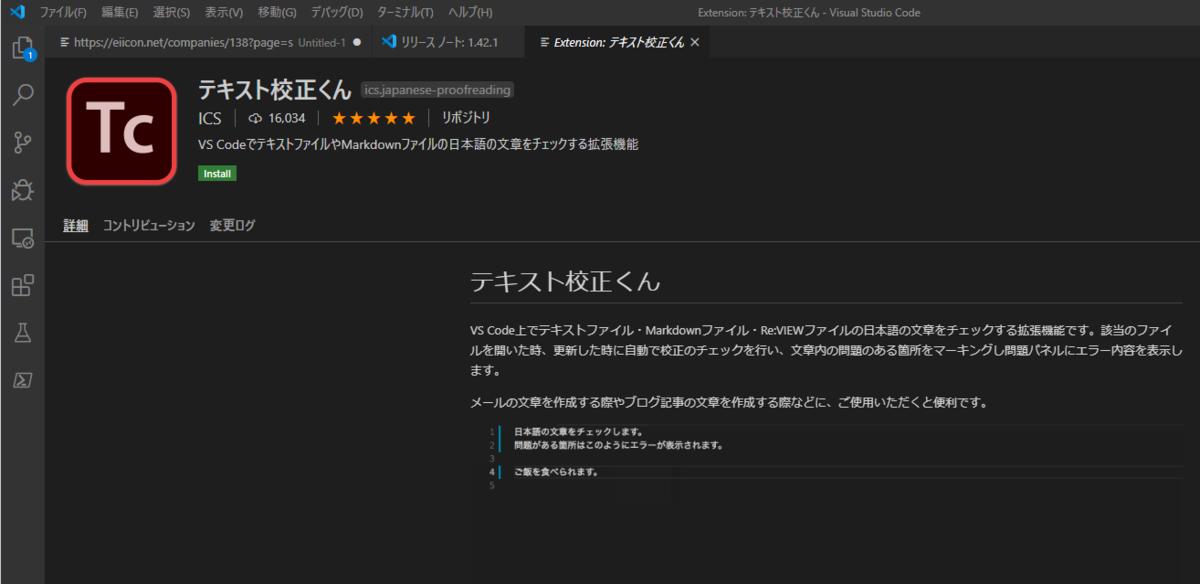 f:id:shigeo-t:20200416103900p:plain