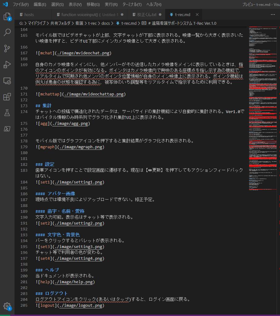 f:id:shigeo-t:20200417014357p:plain