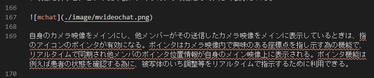 f:id:shigeo-t:20200417014550p:plain