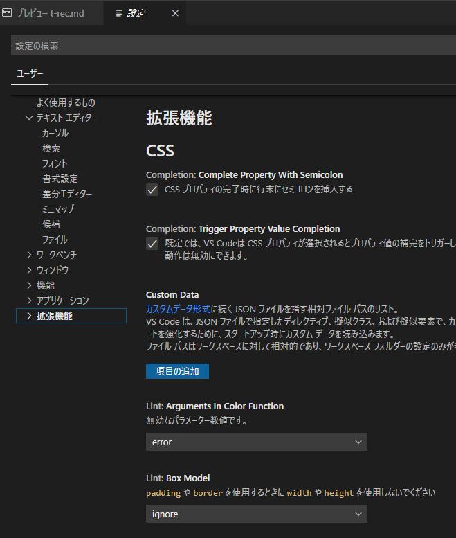 f:id:shigeo-t:20200417014950p:plain