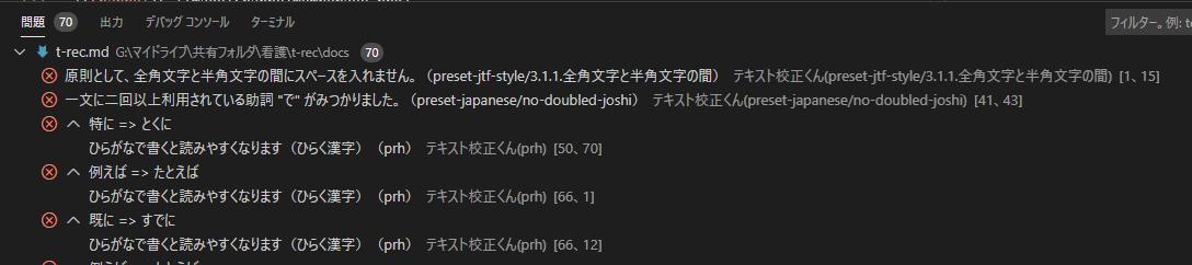 f:id:shigeo-t:20200417020100p:plain