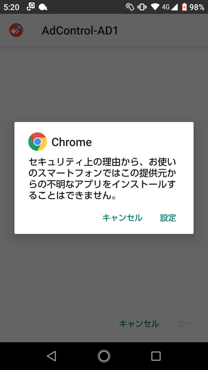f:id:shigeo-t:20200421090442p:plain