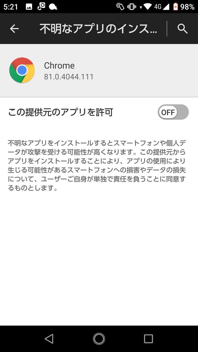 f:id:shigeo-t:20200421090602p:plain