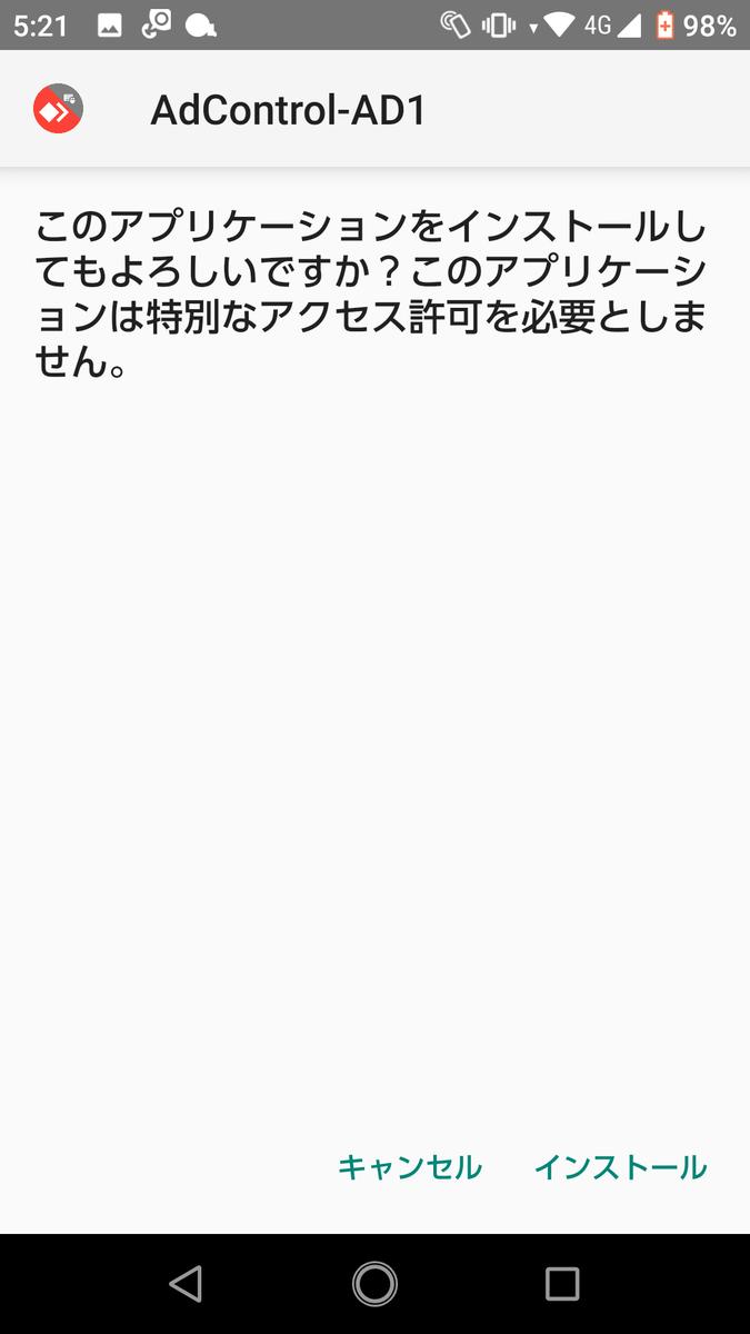 f:id:shigeo-t:20200421090733p:plain