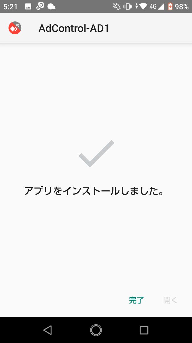 f:id:shigeo-t:20200421090831p:plain