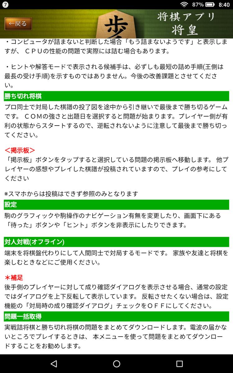 f:id:shigeo-t:20200423092032p:plain