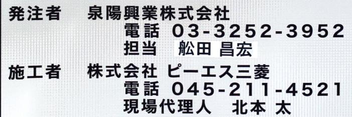 f:id:shigeo-t:20200510094523p:plain