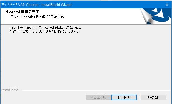 f:id:shigeo-t:20200513102706p:plain