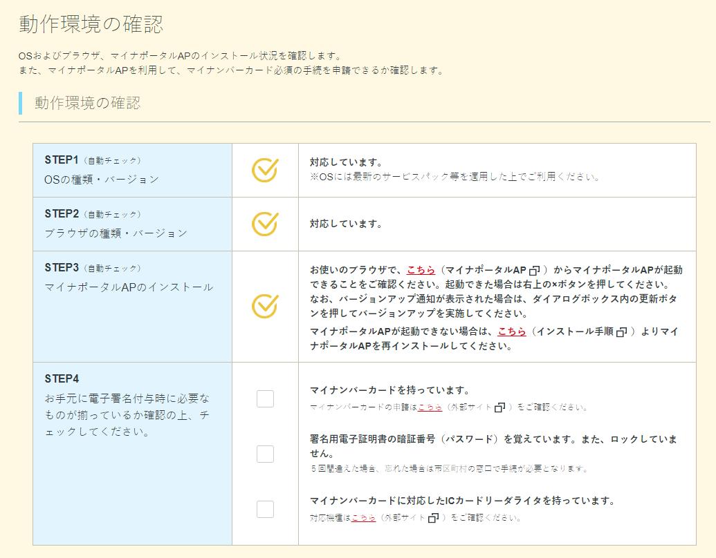 f:id:shigeo-t:20200513102909p:plain