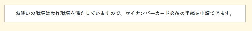 f:id:shigeo-t:20200513102928p:plain