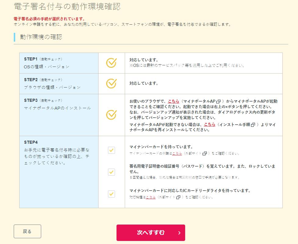 f:id:shigeo-t:20200513103240p:plain