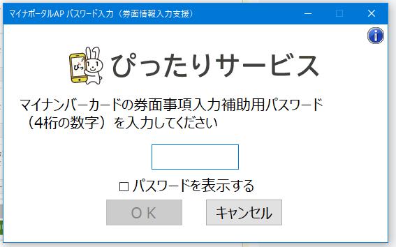 f:id:shigeo-t:20200513103617p:plain
