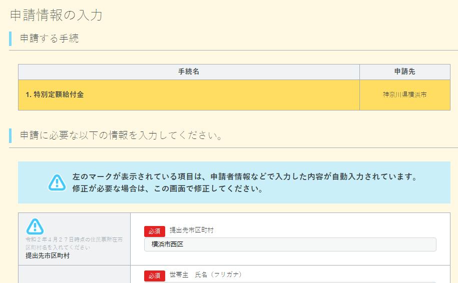 f:id:shigeo-t:20200513103820p:plain