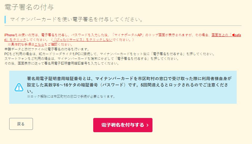 f:id:shigeo-t:20200513105156p:plain
