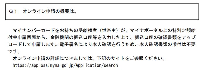 f:id:shigeo-t:20200513110356p:plain