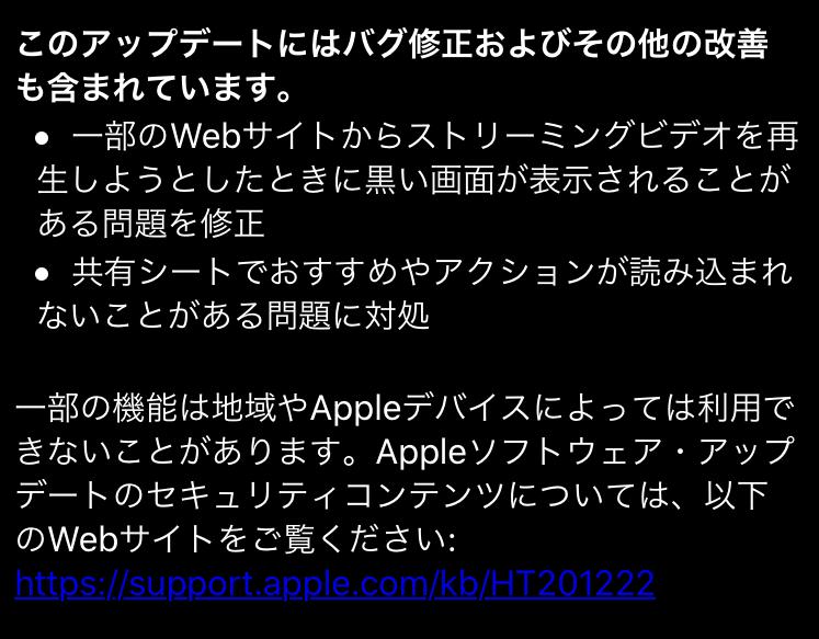 f:id:shigeo-t:20200521083508p:plain