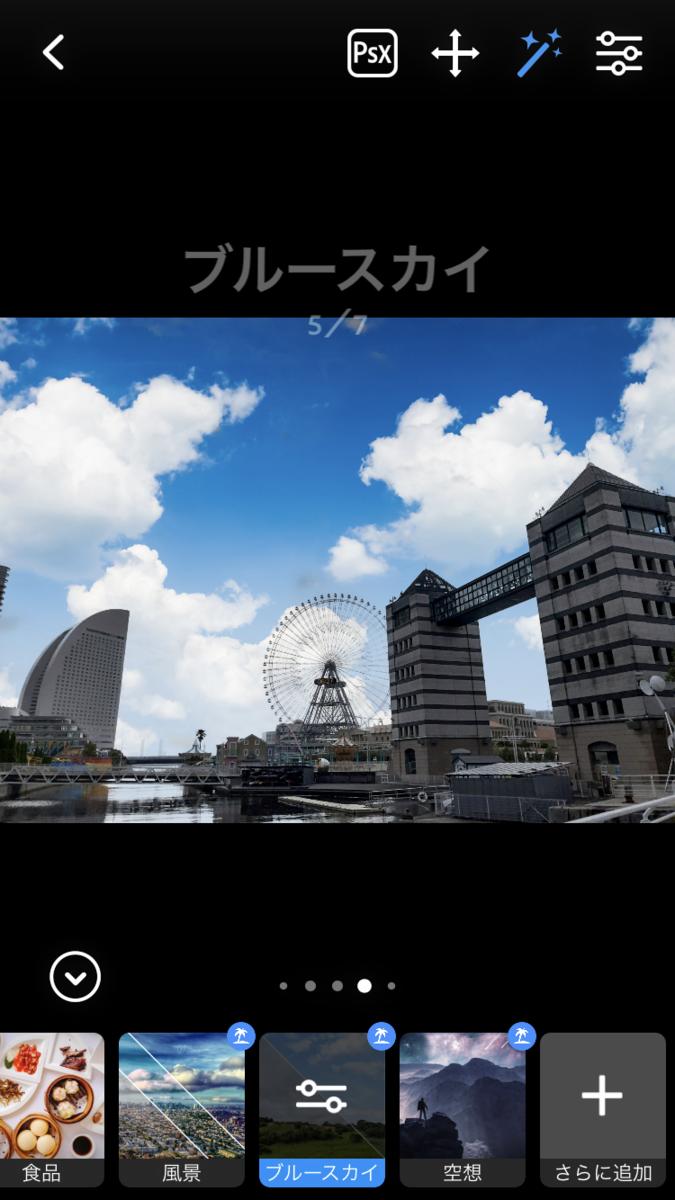 f:id:shigeo-t:20200612093425p:plain