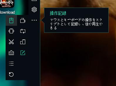 f:id:shigeo-t:20200626093332p:plain