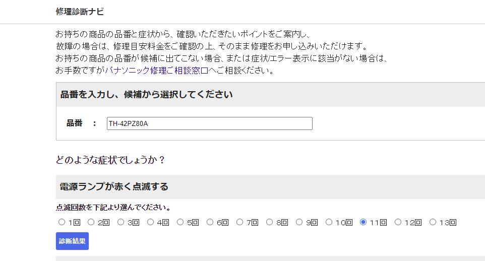 f:id:shigeo-t:20200718033237p:plain