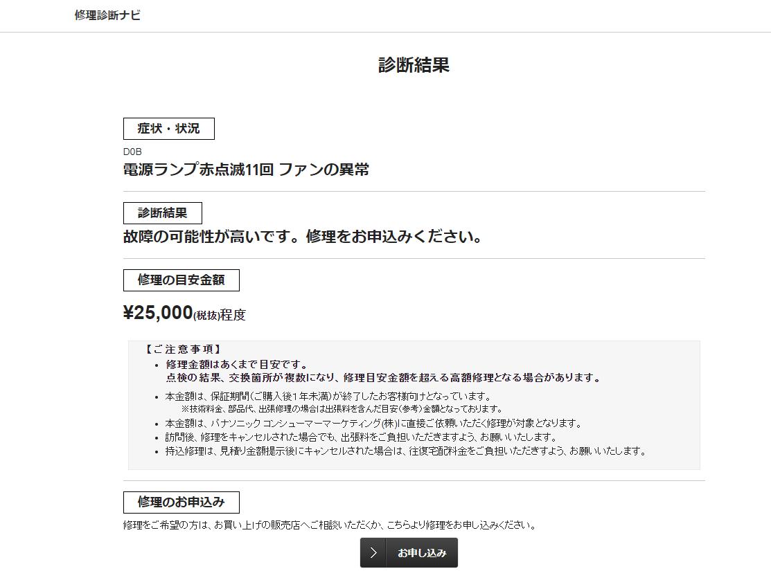f:id:shigeo-t:20200718033324p:plain