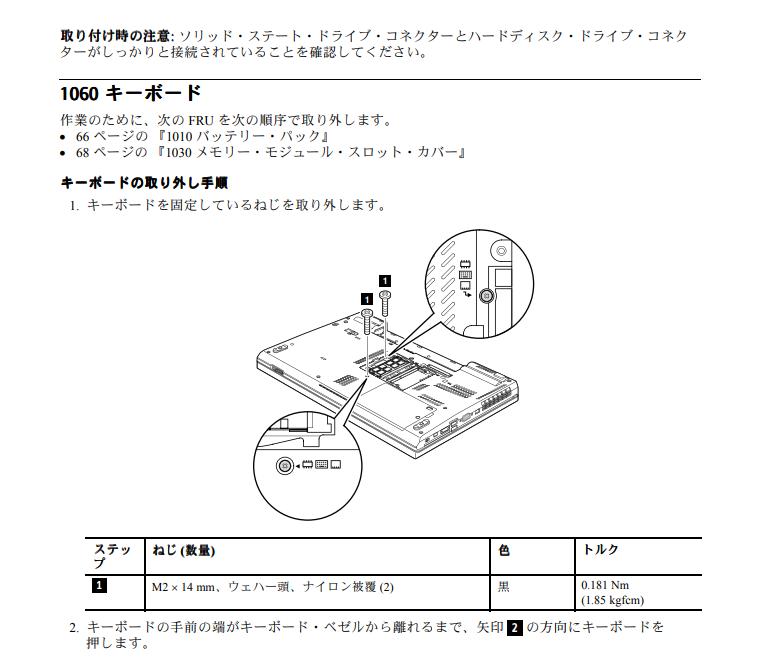 f:id:shigeo-t:20200724095350p:plain