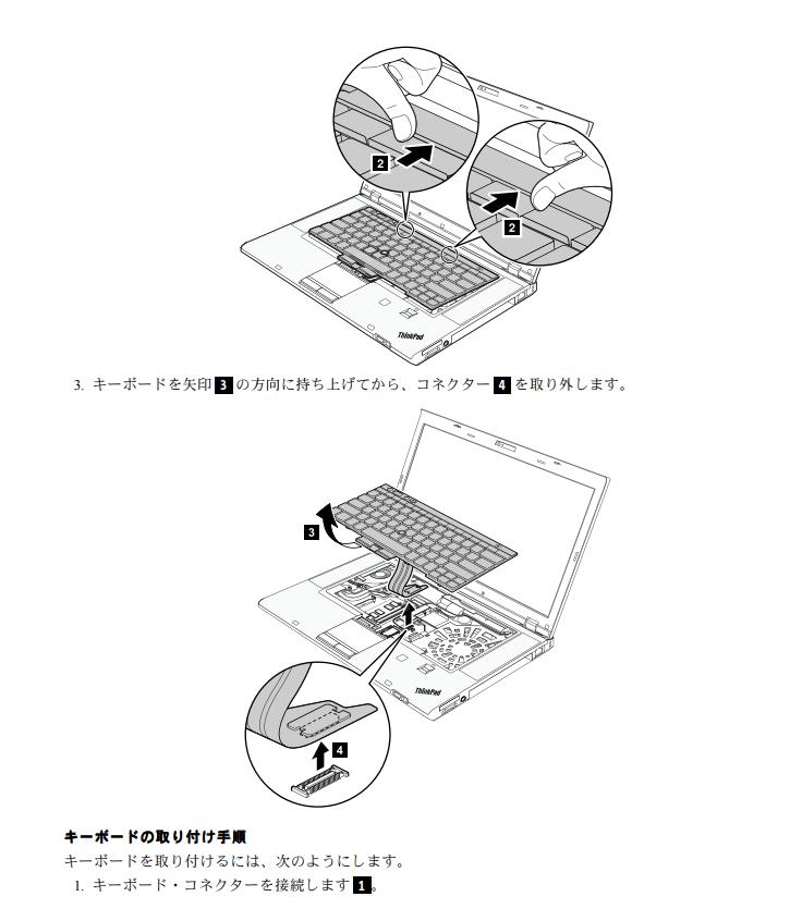 f:id:shigeo-t:20200724095410p:plain