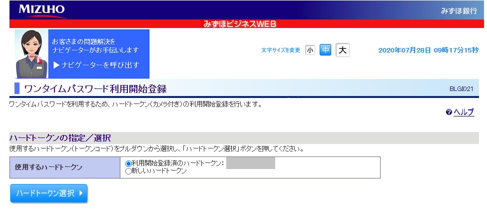 f:id:shigeo-t:20200728091953p:plain