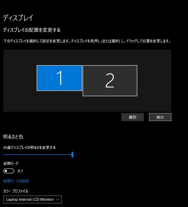 f:id:shigeo-t:20200729163207p:plain