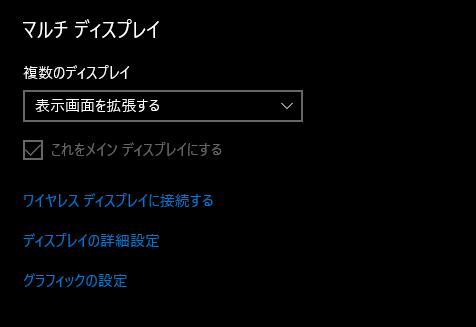 f:id:shigeo-t:20200729163237p:plain