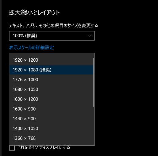 f:id:shigeo-t:20200729163442p:plain