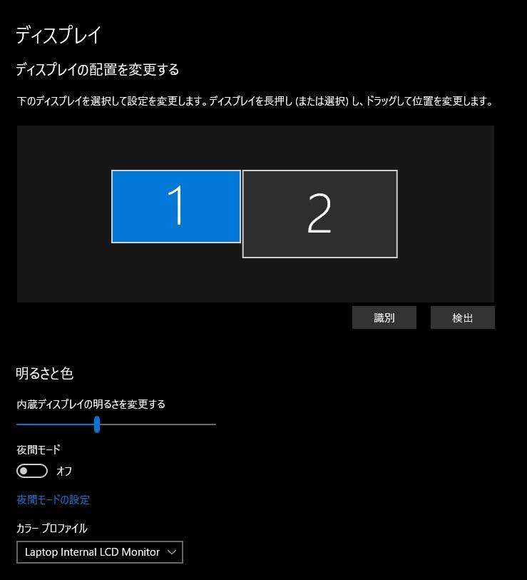 f:id:shigeo-t:20200729164805j:plain