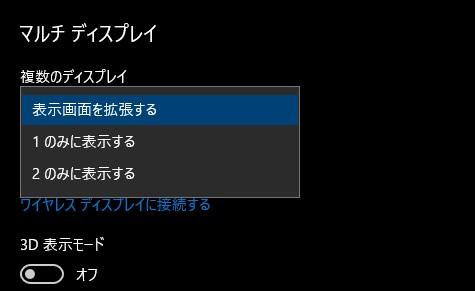 f:id:shigeo-t:20200729164855j:plain