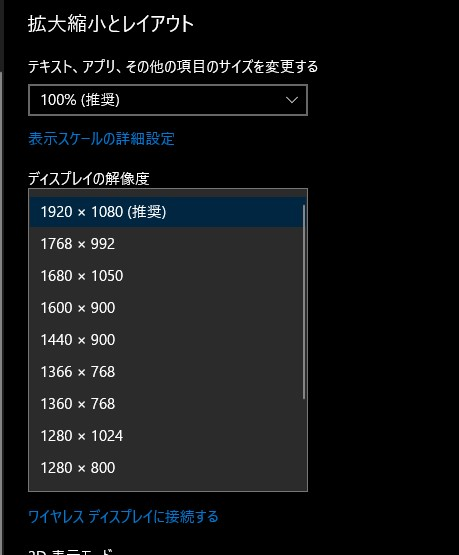 f:id:shigeo-t:20200729165026j:plain