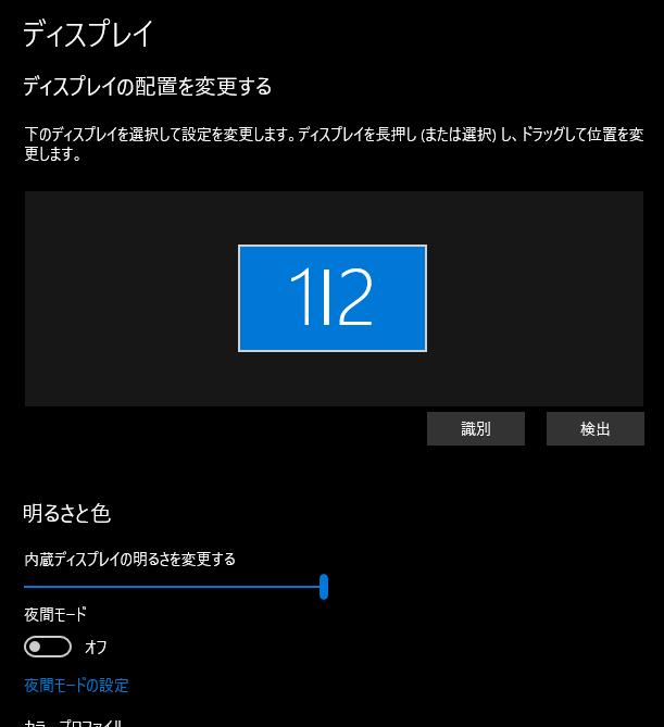 f:id:shigeo-t:20200730090630p:plain