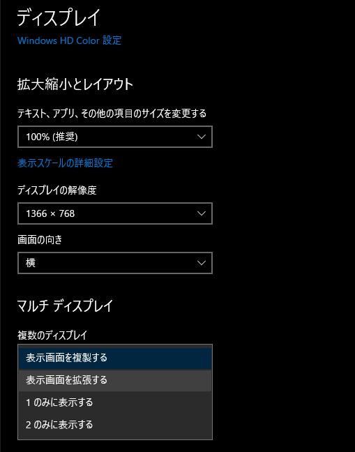 f:id:shigeo-t:20200730090659p:plain